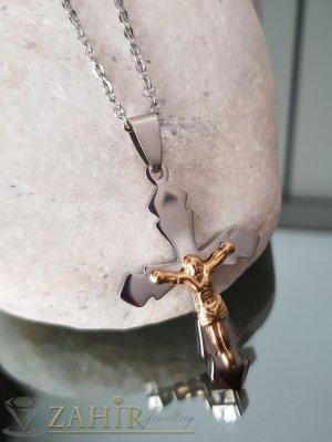 Елегантен стоманен кръст с разпятие 4 см на тънък стоманен ланец 50 см  - K1867