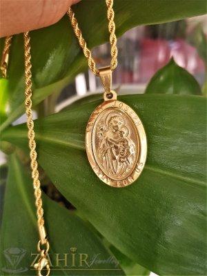 Стоманена позлатена гравирана Богородица 3,2 см на позлатен ланец 56 см - K1868