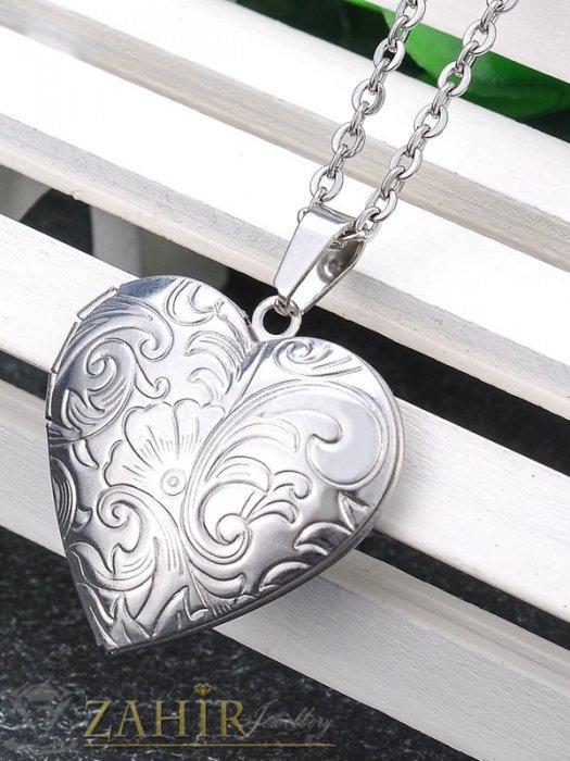 Дамски бижута - Отварящо се стоманено сърце за снимка 3 см на тънък стоманен ланец 50 см - K1879