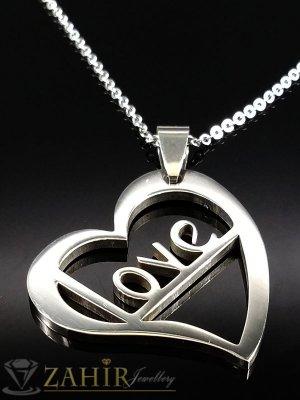 Лазерно изрязано стоманено сърце 3 см с надпис Love на тънък стоманен ланец 50 см - K1881
