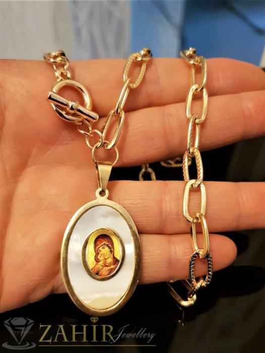 Позлатен цинков ланец 47 см с висулка седефена Богородица от стомана 3,5 см - K1887