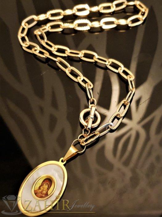 Дамски бижута - Позлатен цинков ланец 47 см с висулка седефена Богородица от стомана 3,5 см - K1887