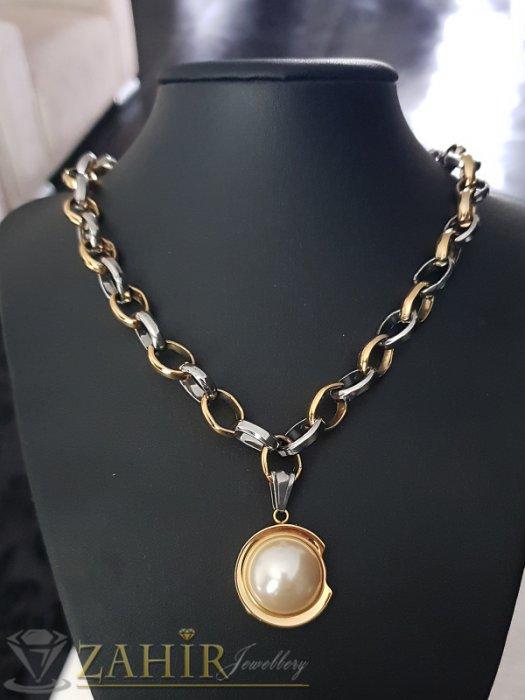 Дамски бижута - Атрактивен стоманен двуцветен дамски ланец в два размера с перлена стоманена висулка 2,5 см - K1894