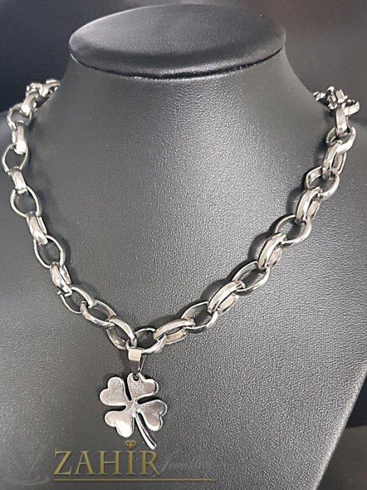 Дамски бижута - Висококачествен дамски стоманен ланец в 2 размера с висулка четирилистна детелина 2 см - K1897