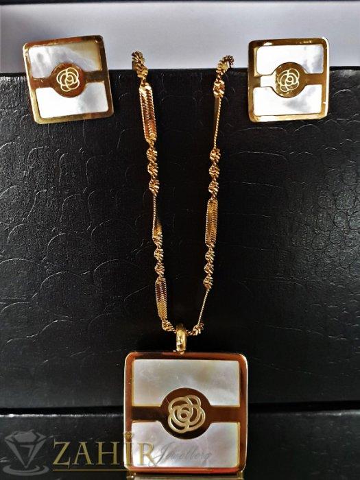 Дамски бижута - Изящен стоманен комплект, ланец 55 см със седефена висулка 3 см и обеци 1,6 см, позлатени - KO1835