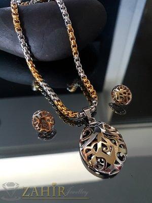 Двуцветен стоманен ланец 55 см с гравиран медальон 4 см и обеци 1,5 см - KO1882