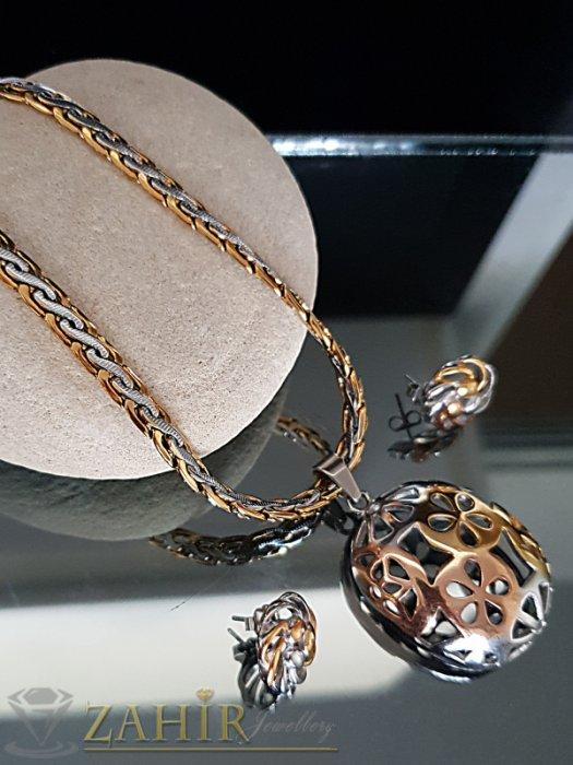 Дамски бижута - Масивен стоманен комплект, ланец 52 см с медальон 4 см и обеци 1,5 см - KO1903