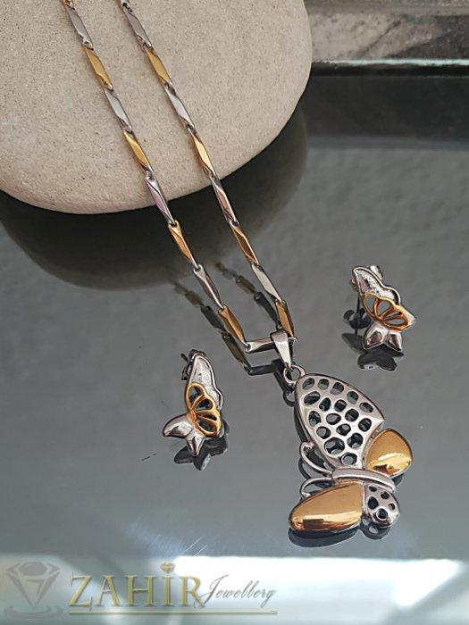 Дамски бижута - Великолепен стоманен комплект с пеперуди, ланец 52 см с висулка 3 см и обеци 1,5 см - KO1905
