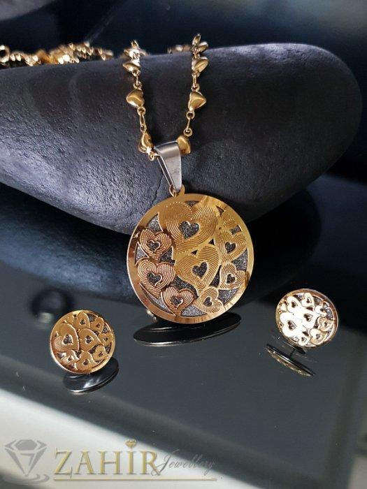 Дамски бижута - Двуцветен стоманен гравиран медальон със сърца, колие 46 см с висулка 3 см и обеци 1,5 см - KO1914
