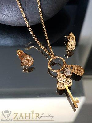 Нежен стоманен комплект ключе с катинар, колие 50 см с висулка 3 см и обеци 1 см - KO1930