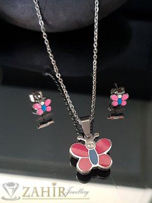 Нежни розови стоманени пеперуди, колие 48 см с висулка 2 см и обеци 1 см - KO1948