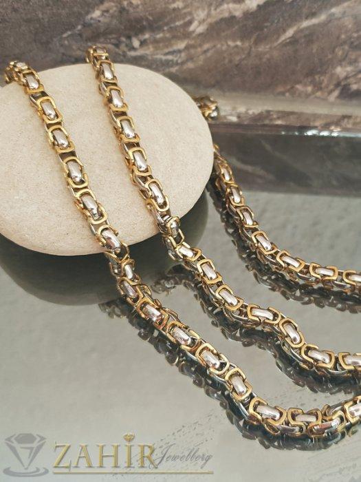 Дамски бижута - Стоманен комплект с позлатени елементи, ланец и гривна в 4 размера, широки 0,7 см - KO1961
