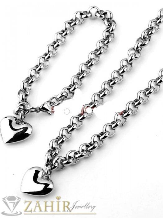 Дамски бижута - Великолепен стоманен комплект с висулки сърца,  ланец и гривна в 4 размера - KO1962