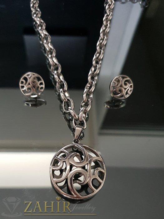 Дамски бижута - Великолепен стоманен комплект, ланец в 2 размера с гравиран медальон 3 см и обеци 1,3 см - KO1963