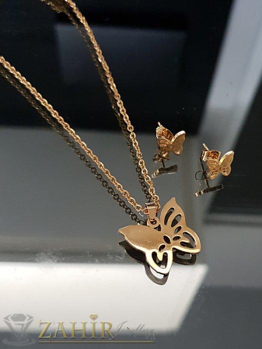 Дамски бижута - Позлатен стоманен комплект с пеперуди, колие 43 см с висулка 2 см и обеци 1 см - KO1965