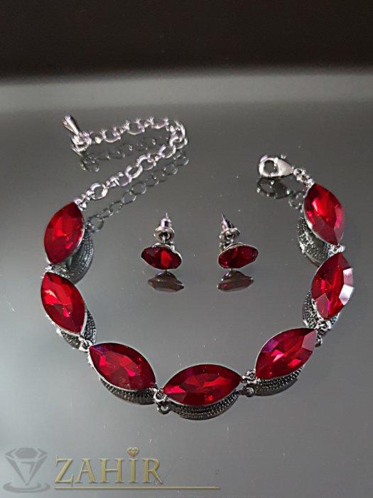 Дамски бижута - Червен кристален сребрист комплект регулираща се гривна и обеци 1 см на винт - KO1982