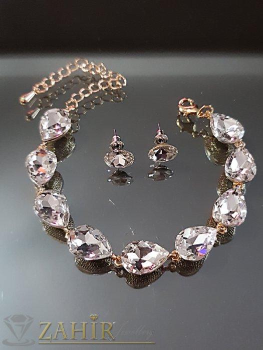 Прозрачнобял кристален златист комплект регулираща се гривна и обеци 1 см на винт - KO1984