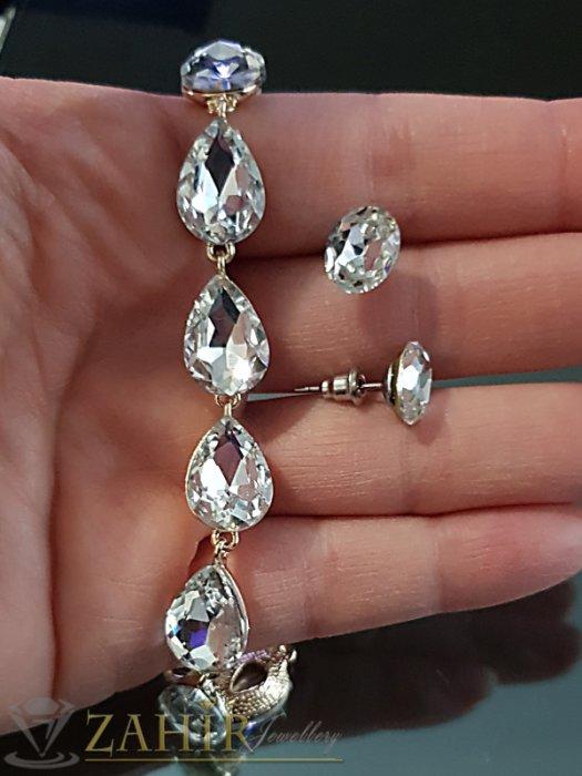 Дамски бижута - Прозрачнобял кристален златист комплект регулираща се гривна и обеци 1 см на винт - KO1984