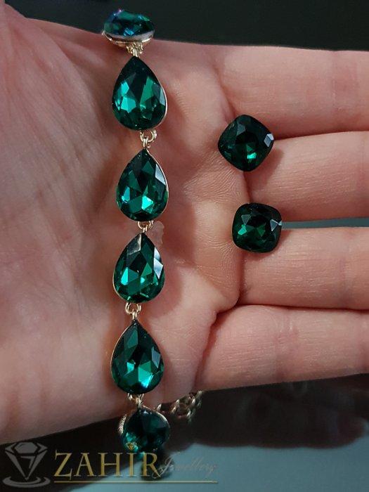 Дамски бижута - Тъмнозелен кристален златист комплект регулираща се гривна и обеци 1 см на винт - KO1985