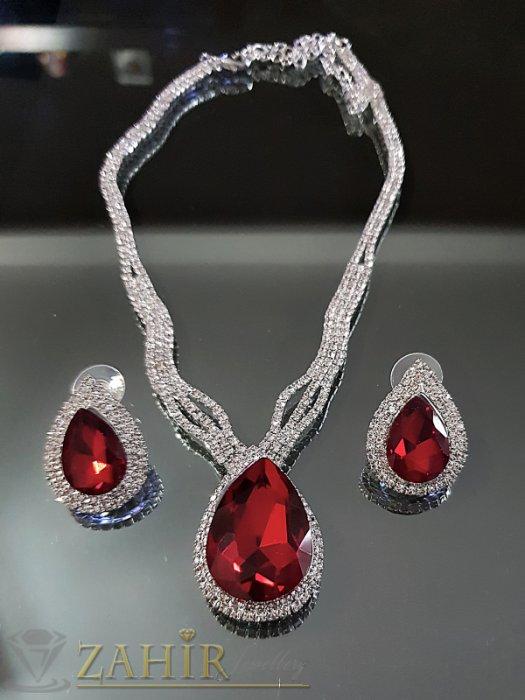Червен кристален комплект с бели кристали, регулиращо се колие и обеци на винт 3 см - KO1989