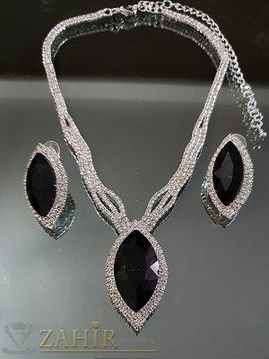 Официален комплект с черни и бели кристали, регулиращо се колие и обеци на винт 3 см - KO1990