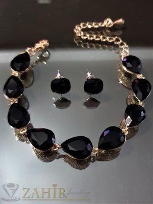 Кристален черен комплект регулираща се гривна, златно покритие и обеци 1 см - KO1993