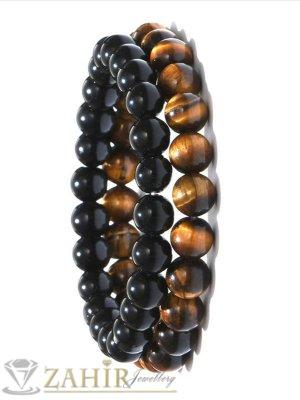 Два броя ластични гривни от черен лъскав ахат и кафяво котешко око 8 мм, налична в 5 размера - MA1124