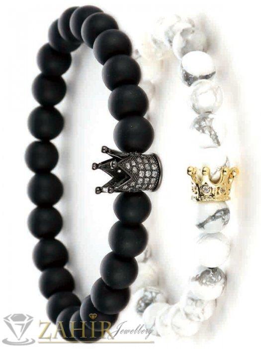 Дамски бижута - Двойна гривна от бял хаулит и 2 модела черни камъни с корони, 7 размера - MGA1449