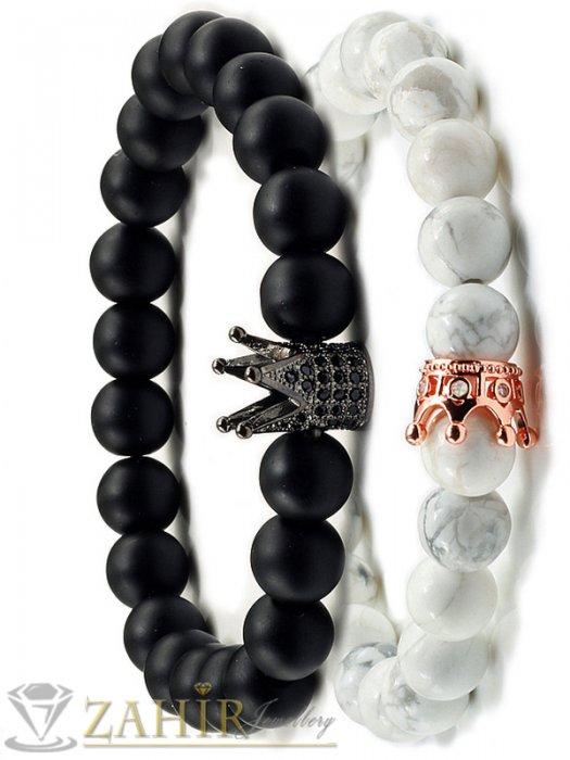 Дамски бижута - Двойна гривна от бял хаулит и 2 модела черни камъни с корони, 7 размера - MGA1450