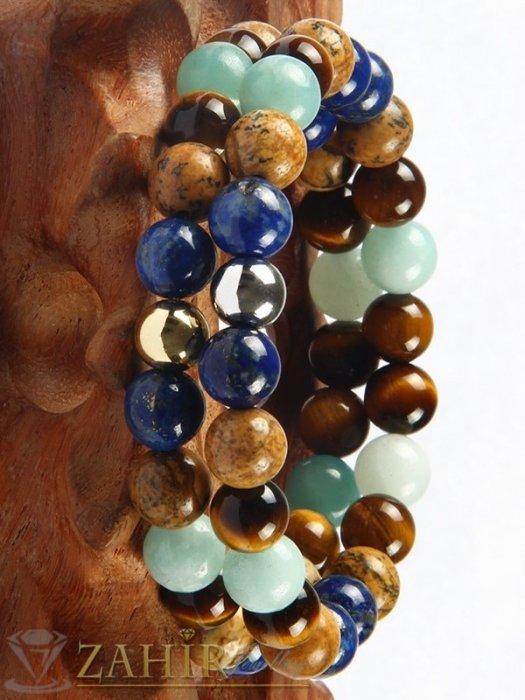 Великолепна комбинация 2 гривни от син ахат, яспис, тигрово око и хематит 8 мм, 7 размера - MGA1498