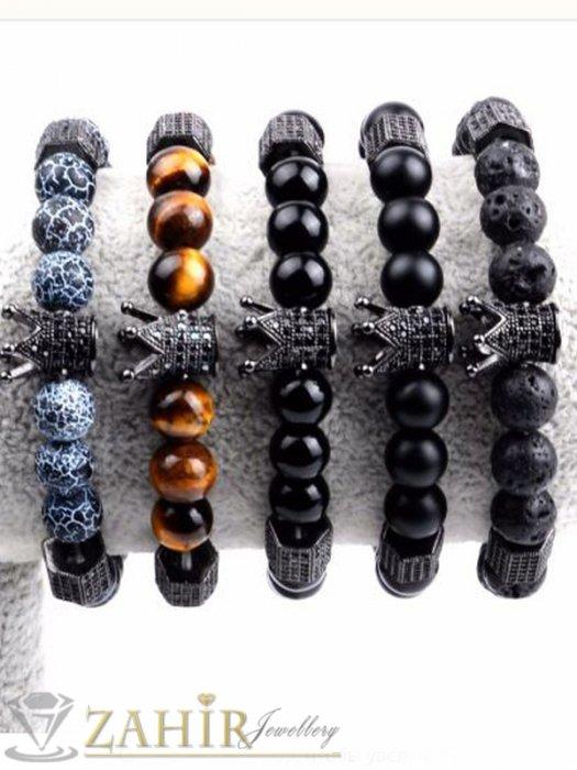 5 модела гривни с черна корона и два елемента с микрокристали на гривна от 8 мм камъни, 7 размера - MGA1528