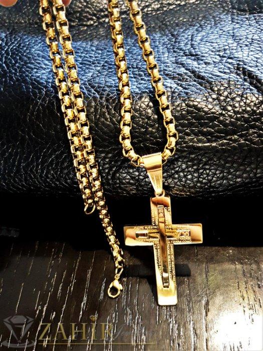 Бижута за мъже - Красив двуслоен кръст с библейски надписи 6 см на стилен стоманен ланец 60 см, златно покритие - ML1307