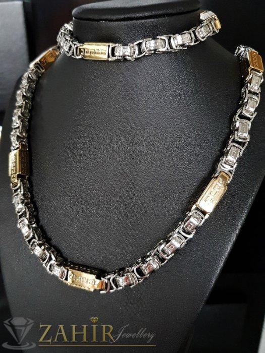 Бижута за мъже - Римски стоманен комплект с позлатени плочки, ланец 58 см, гривна 21,5 см, широки 0,8 см - ML1361