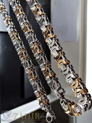 Масивен стоманен комплект с позлатени елементи, ланец 58 см, гривна 23 см, широки 1,2 см - ML1364