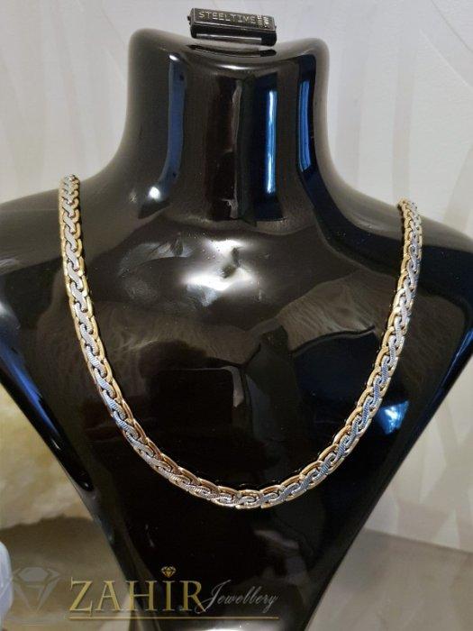 Бижута за мъже - Великолепен позлатен ланец 55 см в два цвята, змийска плетка, широк 0,6 см - ML1389