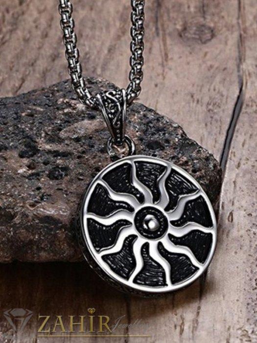 Двулицев стоманен медальон слънце с черни елементи 4 см на класически ланец 55 см - ML1404