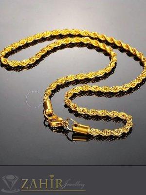 Тънък стоманен позлатен ланец, дълъг 60 см, широк 0,4 см, красива плетка - ML1438
