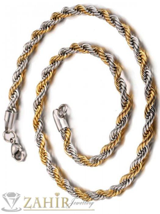 Двуцветен стоманен ланец 60 см с позлатени звена, широк 0, 6 см, красива плетка - ML1452