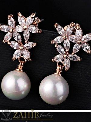 Великолепни кристални обеци цветя с висулка перла, златно покритие, дълги 4 см - O2444