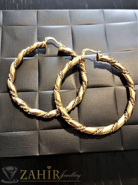 Дамски бижута - Големи 5 см двойно позлатени спираловидно завити халки, с печат за проба - O2449