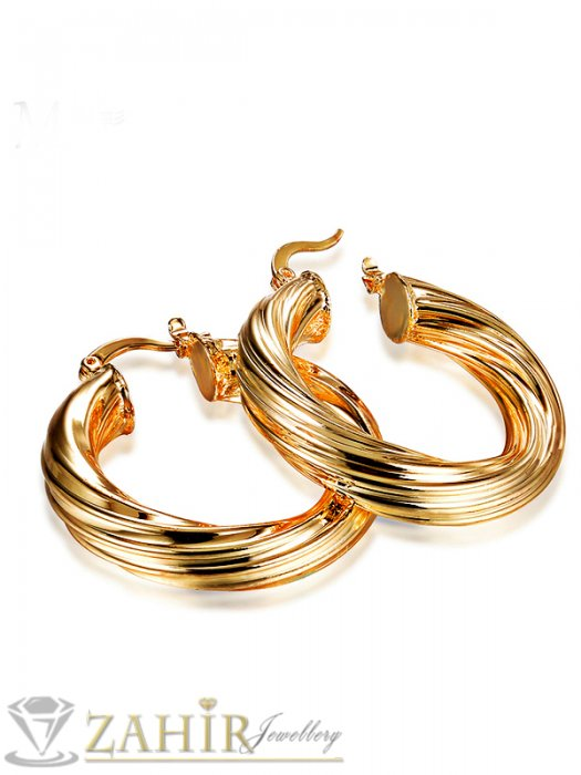 Дамски бижута - Масивни позлатени спираловидно завити халки с 3,5 см диаметър, с печат за проба - O2450