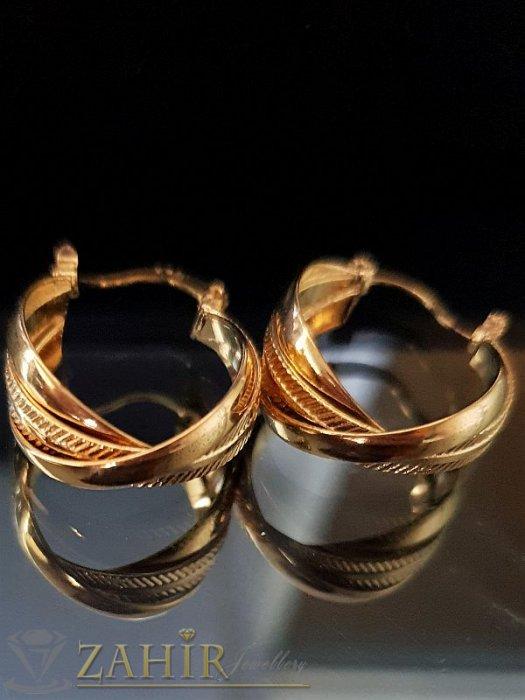 Дамски бижута - Малки 2 см позлатени гравирани халки, английско закопчаване, с печат за проба - O2451