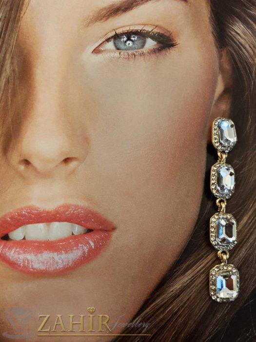 Дамски бижута - Бели кристални висящи обеци на винт 7 см в златно или сребърно покритие - O2463