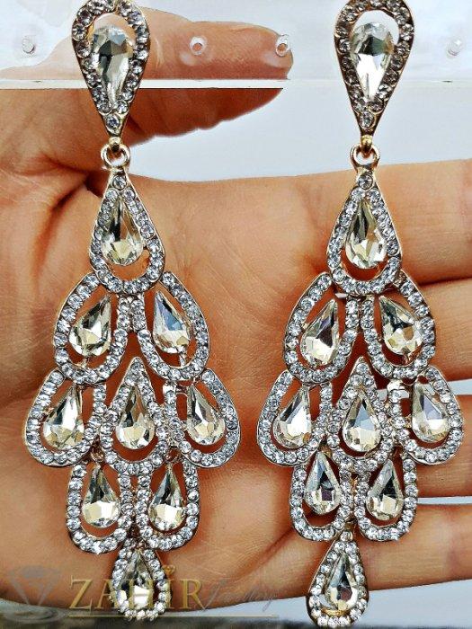 Блестящи луксозни кристални обеци дълги 9,5 см, закопчаване на винт, златно покритие - O2475