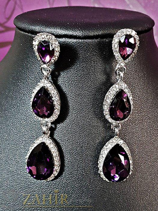 Виолетови висящи обеци на винт 6,5 см, със златно или сребърно покритие - O2484