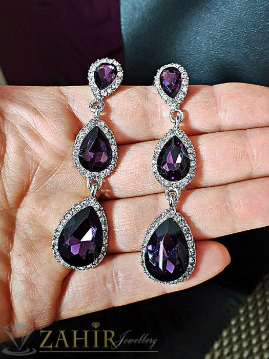 Дамски бижута - Виолетови висящи обеци на винт 6,5 см, със златно или сребърно покритие - O2484