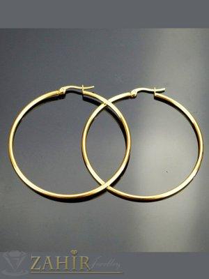 Изчистени тънки позлатени халки от стомана, диаметър 6,5 см, английско закопчаване - O2507