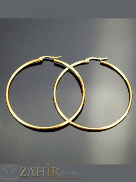 Изчистени тънки позлатени халки от стомана, диаметър 6 см, английско закопчаване - O2507