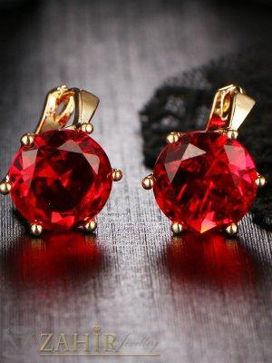 Красиви обеци с голям червен 1,2 см кристал, английско закопчаване, златно покритие - O2510