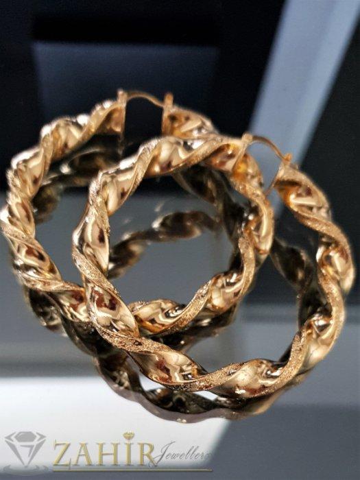 Дамски бижута - Масивни спираловидно завити позлатени халки, диаметър 5 см с печат за проба - O2513
